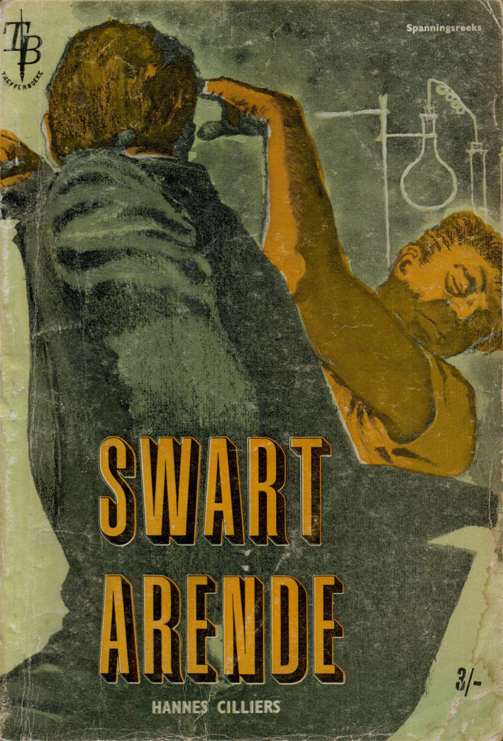 Swart arende - Hannes Cilliers